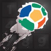 2014 世界盃足球賽 免费版 - 不要错过每一场精彩的比赛 2.