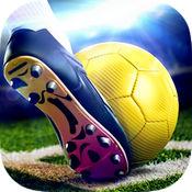 足球大师-FIFA实况任意球足球游戏