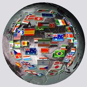 世界の国歌 (歌词 )