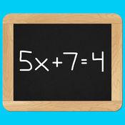 代数问答游戏:简化因子,并解决 3