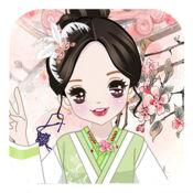 清宫美人-古装换装搭配免费单机游戏 1