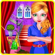 房间装饰儿童游戏 1