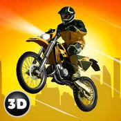 屋顶摩托车特技骑3D 1