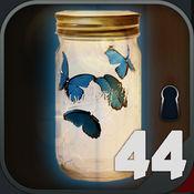 蝶影重重44 - 史上最难的解密游戏 1