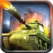 坦克突击世界:HV...
