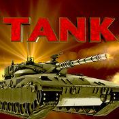 二战坦克微 - 丛林战闪电战 1