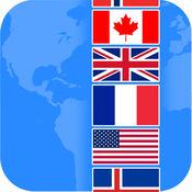 Flags Quiz - 全球旗帜竞猜! 3.1