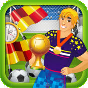 全明星世界足球和足球球迷梦游戏 - 广告免费换装游戏的孩