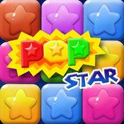 星星狂欢: 五合一消除玩法,天天消消乐不停Pop Star! 2.1