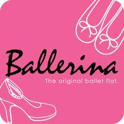 Ballerina芭蕾伶娜:真皮手工鞋 2.22.0