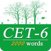 CET6重要英语单词 1.1.0