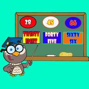 数学编号为孩子 2