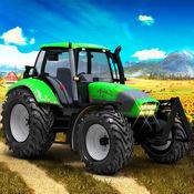 大 钻机 拖拉机 农业 : 极端 驾驶 模拟器 1
