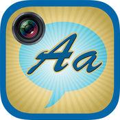 写在照片上 - 增加并将文本和评论你的图片 1.2