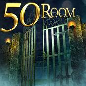 密室逃脱:挑战100个房间 1.0.5