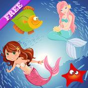 幼儿和小公主的美人鱼拼图 - 公主的大海!免费的应用程序的