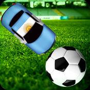 大赢球足球明星 1