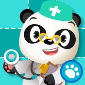 熊猫博士动物医院 1.7
