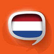 Pretati荷兰语词典 - 跟着音频一起说荷兰语 1.1