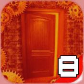 盒子屋:门外有门 1
