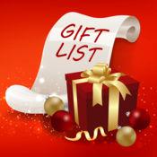 圣诞礼物的列表 1
