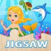 美人鱼 公主 难题 海底 拼图 对于 童装 1.0.1