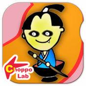 粗略的 日本童话图鉴 ~简单图鉴放置游戏系列~ 1.5