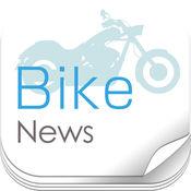 Bike News-最新車からトレンドまでバイクの最新情報まとめ