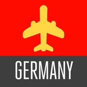 德国旅游攻略、歐羅巴洲 3.0.10