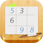 ▻ 数独 - Sudoku - Numbers Place