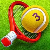 网球精英 3 - Hit Tennis 3