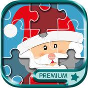 圣诞魔幻幻灯片拼图和拼图游戏 - Pro 1