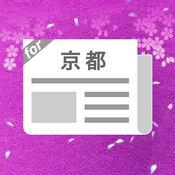 京都旅游指南(每日数次更新!)