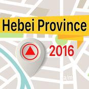 Hebei Province 离线地图导航和指南