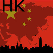 Hong 香港地图...