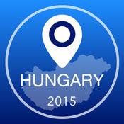 匈牙利离线地图+城市指南导航,景点和运输