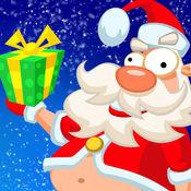 圣诞礼物大抢送——圣诞老人的圣诞大挑战