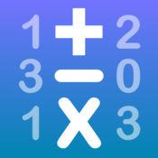 加法,减法和乘法 1.2