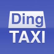 DingTaxi 叮叮包车