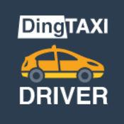 DingTaxi 订单管...
