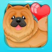 狗狗贴纸. 可爱的小狗的表情符号 键盘的中国咸菜狗 鬆獅犬
