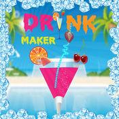 饮料制造商 - 厨房烹饪冒险和饮料配方游戏