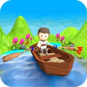 划你的船-3D 童谣为孩子 1.1