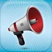 声音记录器器和编辑器 – 改变你的声音滑稽的音频效果 1