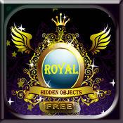 皇族 隐藏的对象 游戏 1