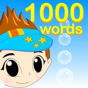 儿童启蒙英文1000词 - 读书派出品 6