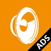Sounds ads (健全的银行) 2.6.4