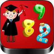 数学游戏为孩子计数加法和减法免费。 1.0.0