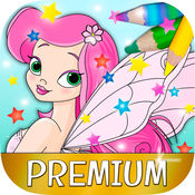 童话图画书 - 颜色和儿童的高级教育仙女游戏漆画 1.1