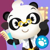 熊猫博士美容沙龙 1.6